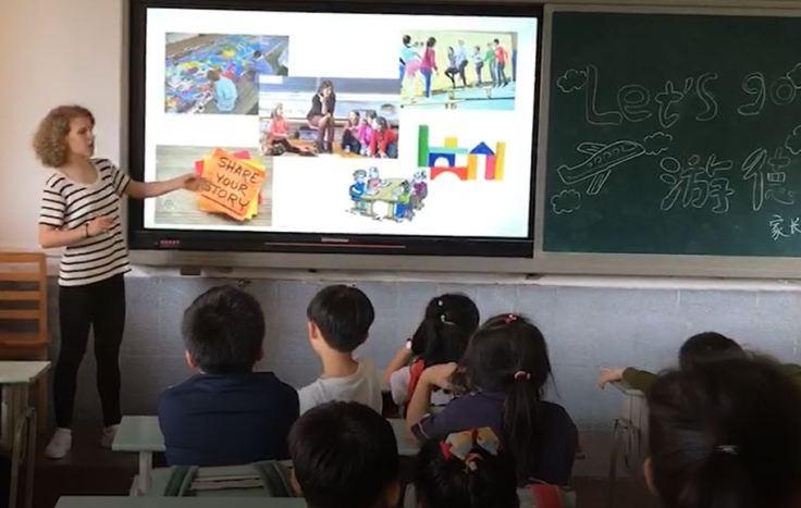 unterricht_china